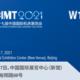 CIMT 2021 Rieckermann Event Banner