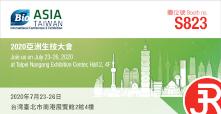 Bio Asia Taiwan 2020 Rieckermann Banner
