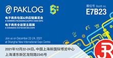 ECPAKLOG 2021 Rieckermann Event Banner