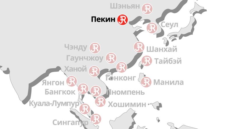 Rieckermann Local Map - Beijing