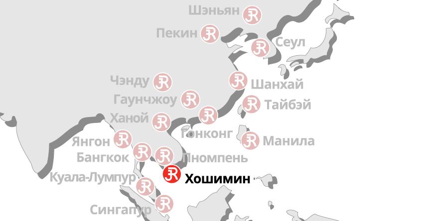 Rieckermann Local Map - Ho Chi Minh City