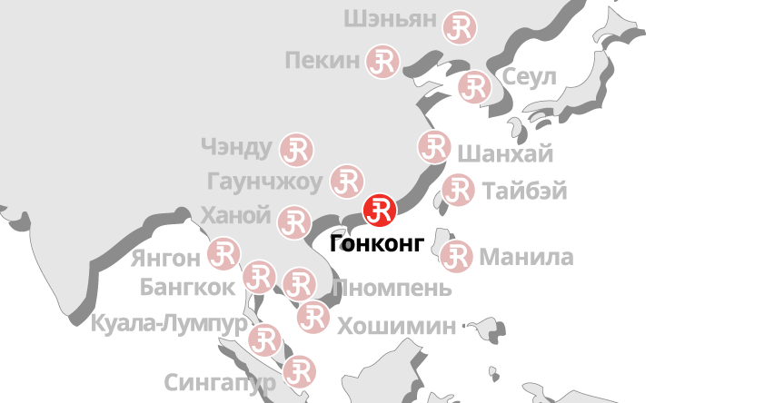 Rieckermann Local Map - Hong Kong