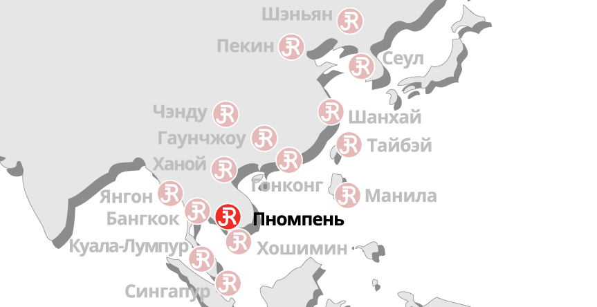 Rieckermann Local Map - Phnom Penh