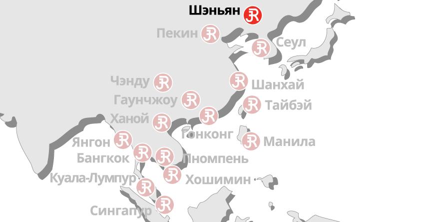 Rieckermann Local Map - Shenyang