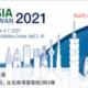 Bio Asia Taiwan 2021 Rieckermann Event BannerBio Asia Taiwan 2021 Rieckermann Event Banner