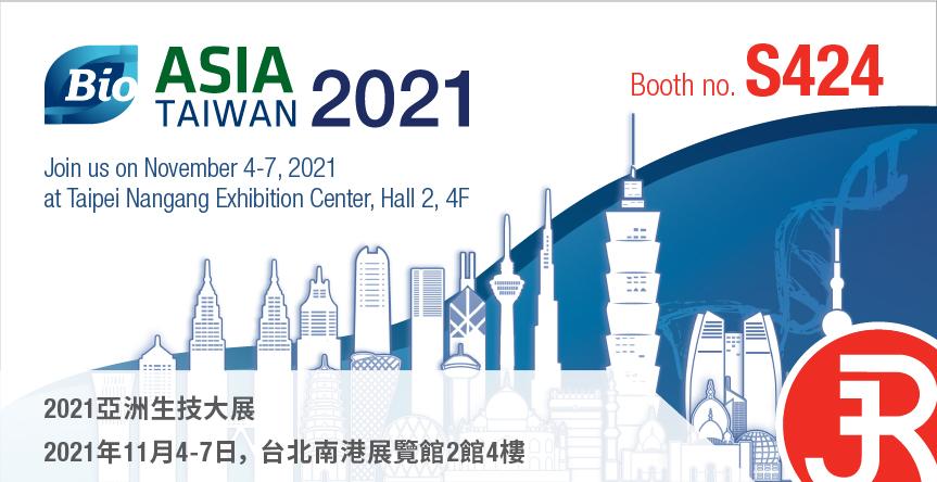 Bio Asia Taiwan 2021 Rieckermann Event Banner